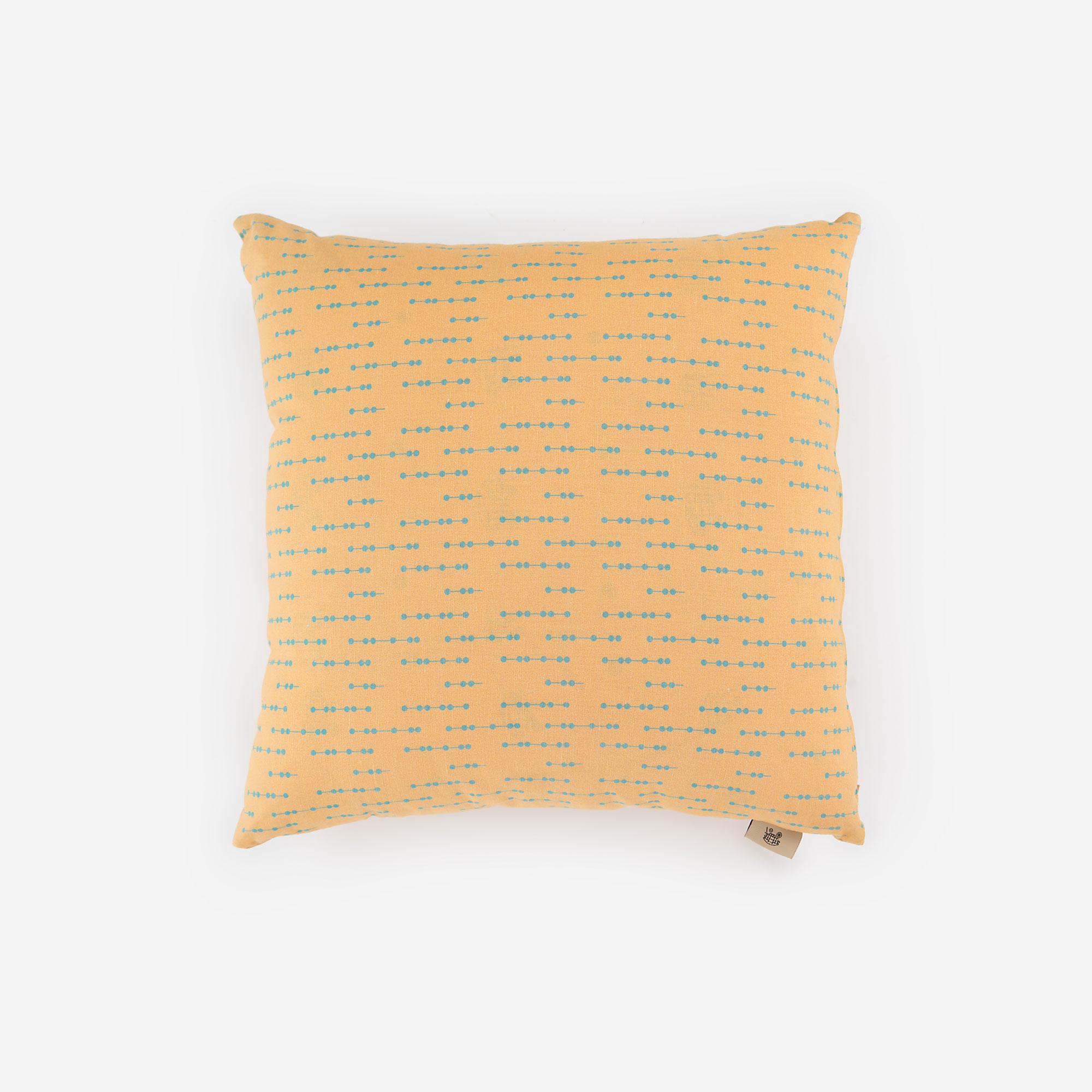 Sun Rays Cushion