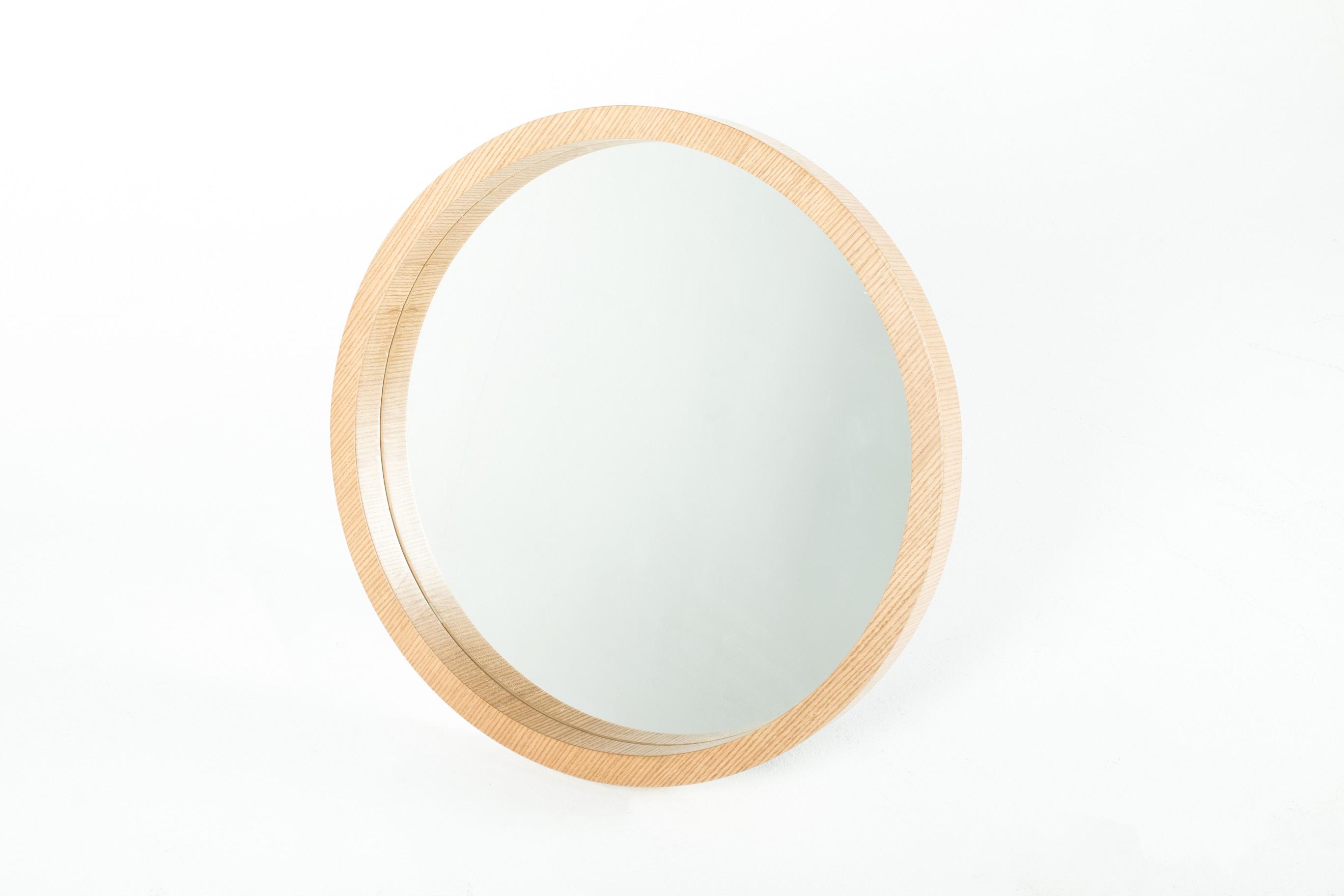 Round Mirror (70 cm)